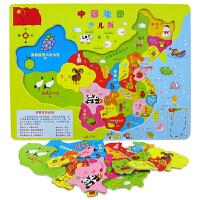 木质中国地图拼图儿童 世界宝宝男女孩早教2-3-4-6周岁益智力玩具