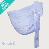 横抱式初生婴儿背带简易前抱式新生儿哄睡背袋宝宝背巾抱袋