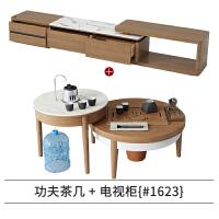 钢化玻璃功夫茶几自动上水带电磁炉茶台北欧现代简约阳台泡茶桌子 组装
