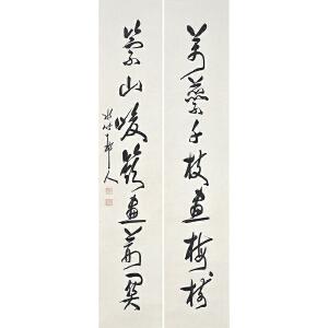 W1725 徐世昌《书法对联》(北京文物公司旧藏、原装旧裱满斑)