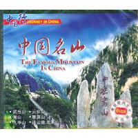 中国名山2(6VCD)