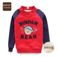 BINPAW童装男童卫衣 冬装新品韩版儿童绣花字母加绒保暖套头绒衫