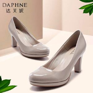 Daphne/达芙妮 杜拉拉女鞋春秋漆皮圆头粗高跟女单鞋工作鞋