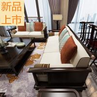 新中式沙发 现代禅意实木沙发 整装别墅布艺中国风家具定制 深胡桃