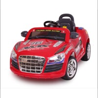 群兴7599儿童电动车童车四轮遥控可坐电动汽车跑车宝宝车玩具车