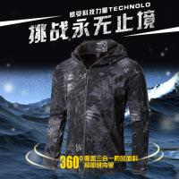 户外鲨鱼皮冲锋衣三合一抓绒保暖外套冬季防水透气舒适蟒纹迷彩服