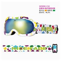 儿童滑雪镜防强光双层球面户外单双板玩雪护具可卡防雾防风镜新品