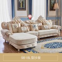 沙发 欧式布艺沙发 实木沙发组合小户型沙发可拆洗转角客厅家具 其他