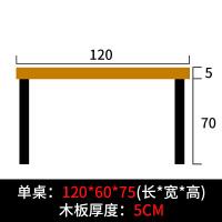 loft实木书架置物架简约落地书桌书架组合创意电脑桌子工业风家具