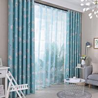 窗帘成品2019新款客厅简约现代卧室小窗短帘全遮光飘窗布料蒲公英