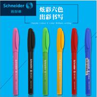 德国施耐德钢笔小学生用墨囊钢笔 Schneide儿童成人练字用书法笔