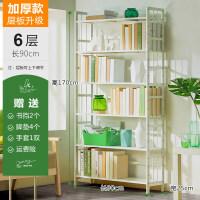 简易书架置物架简约现代实木多层学生书柜落地收纳架
