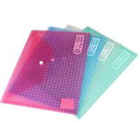 晨光(M&G)ADM94516 A4方格钮扣袋文件袋资料袋12个装