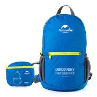 户外运动休闲皮肤包超轻可折叠双肩包 男女书包便携旅行背包防水登山包