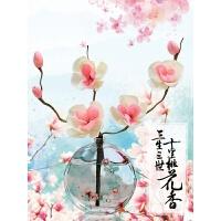 家用无火香薰精油干花藤条摆件房间厕所香薰持久香水香氛 粉色玫瑰 - 玫瑰