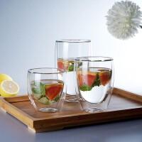 双层玻璃杯隔热透明蛋形茶杯创意水杯耐热咖啡杯果汁饮料杯350ml 水杯 杯子