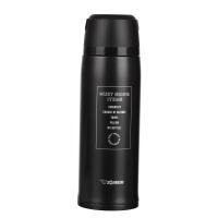 象印保温杯正品SM-SA48正品不锈钢真空男女时尚进口保温冷瓶480ml