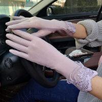 触屏薄款中长款开车防滑透气短款蕾丝手套冰丝女防晒手套