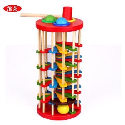木质敲球落梯 儿童手眼协调 敲敲旋转打球台 木制益智玩具