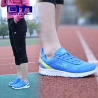 回力春季新款运动鞋女休闲鞋时尚透气旅游鞋女鞋子板鞋跑步鞋