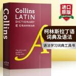 华研原版 柯林斯拉丁语词典及语法 英文原版字典 Collins Latin Dictionary and Gramma