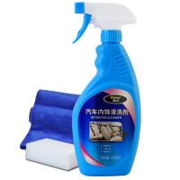汽车内饰清洗剂车内布料座椅车顶棚驾驶室地毯清洁去
