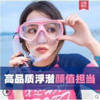 新品游泳防雾面镜罩装备潜水镜近视浮潜三宝呼吸管套装