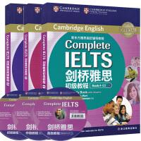 剑桥雅思教程初级+中级+高级 (附练习册及DVD) 全3本 新东方雅思培训教程 IELTS雅思出国考