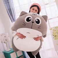 超大号可爱超软公仔龙猫抱枕毛绒玩具睡觉枕头情人节女孩生日礼物
