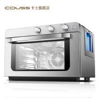 卡士Couss CO-3001电蒸烤箱家用多功能烘焙蛋糕全自动热风电烤箱 泵压式强蒸汽 电蒸汽烤箱