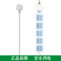 公牛插座插排电源插线板带开关接线板拖线板插板排插5米GN-602