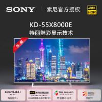 索尼(SONY) KD-55X8000E 55英寸 4K超清安卓智能液晶电