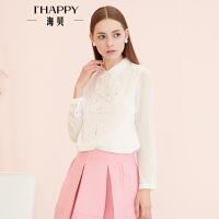 【2件5折】海贝女装衬衫 双层小翻领立体钩花雪纺纯色长袖衬衫