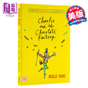 【中商原版】查理和巧克力工厂  英文原版 Charlie and the Chocolate Factory (Puffin Modern Classics) 罗尔德达尔系列