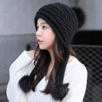 甜美可爱针织毛线帽女 韩版百搭学生帽子女 新款保暖加厚护耳兔毛混纺帽