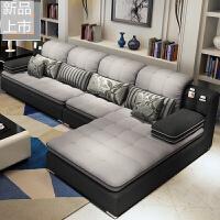 布艺沙发简约现代组合 客厅可拆洗转角大小户经济型整装家具定制