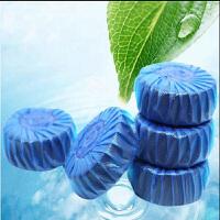50只装蓝泡泡洁厕灵 马桶自动清洁剂 除污除臭洁厕宝马桶清洁剂洁厕宝洁厕剂洗卫生间厕所除臭
