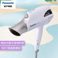 松下Panasonic 吹风机 电吹风 大功率EH-NA30细微水离子护发1600W家用吹风筒