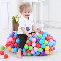 欧培海洋球池环保材质 儿童 泳池玩具球 波波球