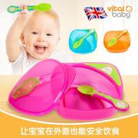 英国进口韦特儿vital baby儿童餐具 婴儿碗 儿童外出便携碗勺套装 宝宝防摔餐具