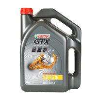 嘉实多(Castrol)机油润滑油 金嘉护 4L 5W-30 SN