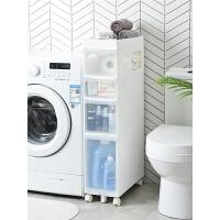 洗漱台22cm卫生间置物架洗手间厕所马桶侧边浴室夹缝收纳柜储物用