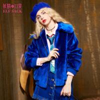 妖精的口袋经常好作为冬装欧美运动休闲长毛绒宽松毛呢外套女