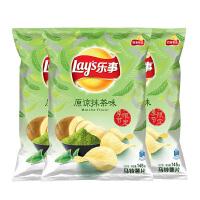 乐事薯片 145克*3包 抹茶味【新品限量装】