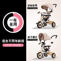 儿童三轮车手推车儿童车1-3-5岁幼儿车宝宝推车脚踏车婴儿自行车p3v