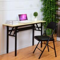 折叠桌长条桌长方形桌电脑桌写字台便携桌办公桌培训桌会议桌