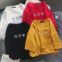 春夏新款百家姓名字定制文字张同学姓氏短袖T恤男女情侣装体