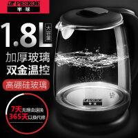 蓝光玻璃电热水壶大容量不锈钢保温家用养生烧水壶2升煮茶壶宿舍学生小型热水电水壶开水电热器