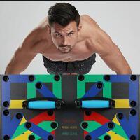 家用腹肌健身器多功能俯卧撑板支架辅助器男士练胸肌训练器材