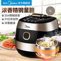 Midea/美的 MY-HT5083P电压力锅浓香IH双胆5L高压饭煲家用多功能